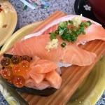 め組 - 料理写真:サーモン3種
