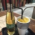 スピルバー キョウト - オレンジジュースとジンジャエール