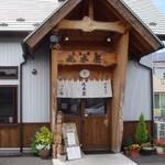 丸木屋 - 丸木屋(長野県上田市上田原)入口