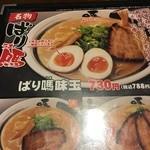 Shinwakayamaramembariuma -