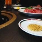 団十郎 - 肉とたれ
