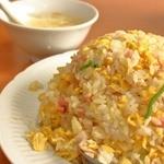 中華料理 好運来 - 料理写真:モリモリ炒飯!