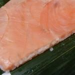 株式会社 いそまさ - 料理写真:ますの寿司ハーフ