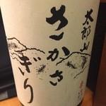 らら和んや - 上田のお酒です。