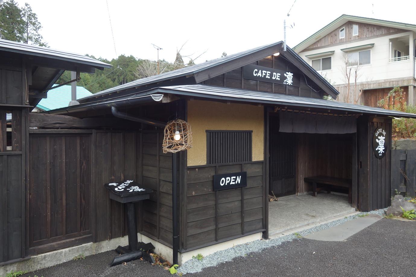 CAFE DE 凛