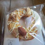 le Bonbon de ciel そらのおやつ - リングナッツクッキー