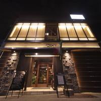 クインチ チェントラーレ - 伏見通りに佇む古民家風イタリアンレストラン