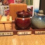 寿司ろばた 八條 - 醤油も選べます。