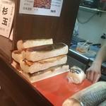 torosabaryourisemmontensaba- - おいしそうな棒寿司