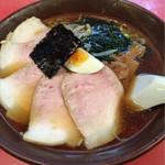 中華つけ麺大王 - チャーシュー麺 ¥830-(税込)