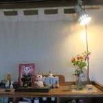 ねこや食堂 -