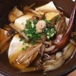44967303 - (2015/11  訪問)きのこ豆腐。550円。