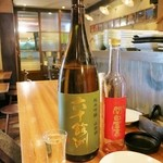 神田ゴタル - 長崎お酒