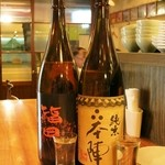 神田ゴタル - お酒