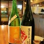 神田ゴタル - お酒2