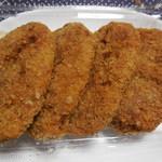 肉のすずき - 元気メンチ@¥230-