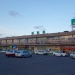 清川屋 - 【その他】JR酒田駅