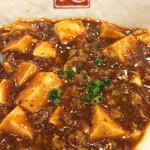 香港料理 蘭 - 麻婆豆腐
