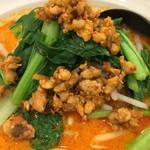 香港料理 蘭 - 担々麺