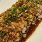 香港料理 蘭 - よだれ鶏