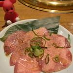 大同門 - 黒毛和牛定食 1780円