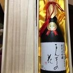 日の丸醸造株式会社 - 純米大吟醸 まんさくの花 全国新酒鑑評会 金賞受賞酒