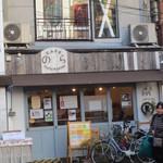 のら - 椎名町駅北口を出て左折すると突きあたりです。