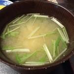 イデウラ - 白味噌が美味しい