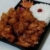 Hinomarutei - 料理写真:からあげ弁当(480円)