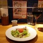 44976360 - サラダセット(356円)・珈琲紅茶→赤ワインに変更(140円)