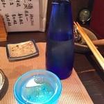 おお杉 - 浅芽生 純米酒