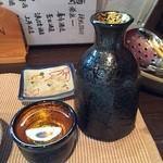 おお杉 - 老泉 山廃仕込み純米酒