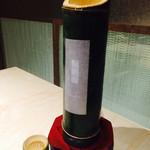 44978882 - 激ウマ青竹酒