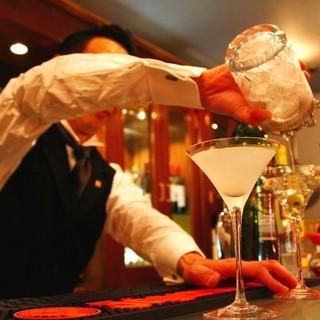 ◆ホテルBARのクオリティをノーチャージ、キャッシュオンで!