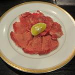 肉料理 阿蘇 - タン 1200円