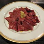 肉料理 阿蘇 - 心臓 700円