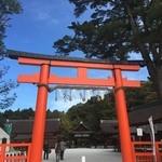 今井食堂 - 上賀茂神社大鳥居