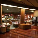 Nishimurayahonkan - 売店