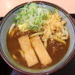 四代目横井製麺所 - カレーうどん大