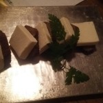 44985987 - クリームチーズいぶりがっこ