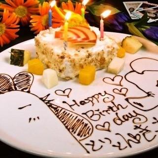 誕生日、送別会、女子会のサプライズケーキの無料サービス♪