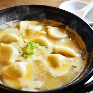 【濃厚鶏白湯!炊き餃子】