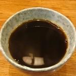 権兵衛 - ランチコーヒー