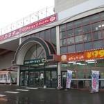カウベル - 湯沢市のビフレ材木町店の中です