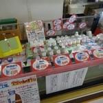 カウベル - 乳製品も売ってます