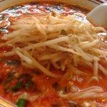 麺点飯 広州 - 担々麺(大辛).