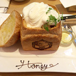 ハニトーカフェ  - ハニートースト(930円)