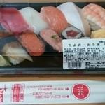 ちよだ鮨 - 料理写真:699円