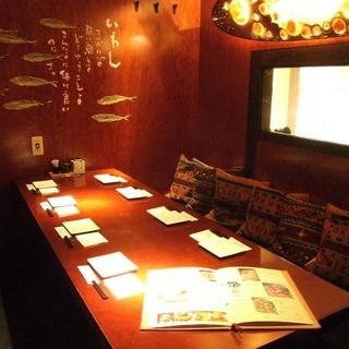 開放感のあるフロア&くつろぎの宴会個室