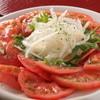 リコピンたっぷり!トマトサラダ
